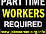 Students Positions 27 HR Apply Today (1)